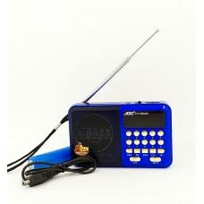 Радиоприемник H-110 SUR