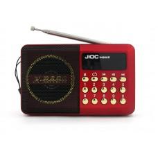 Радиоприемник H-089UR