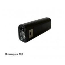 Портативное зарядное устройство M-6