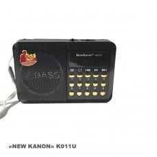 Радиоприемник K-011U