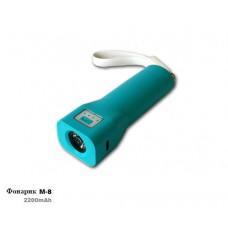 Портативное зарядное устройство M-8