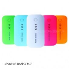 Портативное зарядное устройство M-7