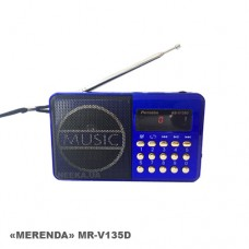 Радиоприемник MB-V135D