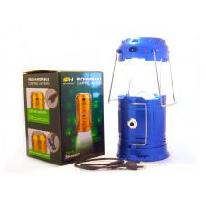 Фонарь-лампа SH-5900T